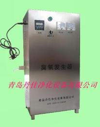 DJ-20G鹤岗臭氧消毒机