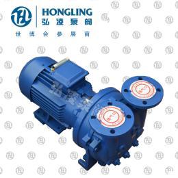 2BV水环式真空泵,同轴单级泵,水环式真空泵