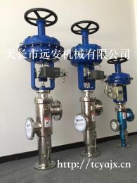 蒸汽液化噴射器