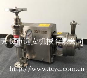 HYB高压蒸汽喷射液化器
