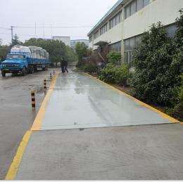 电子汽车衡,上海电子汽车衡厂家
