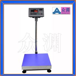 供应60公斤电子台秤厂