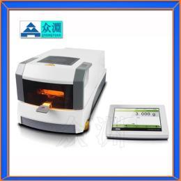 食品厂用水分测定仪,自动水分测定仪