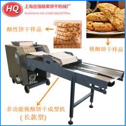 桃酥成型机配方/桃酥机/旋转炉/酥性饼干机