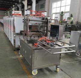 GD-50型糖果机小型糖果自动浇注生产线/PLC自动控制糖果机实验型糖果机厂家直销