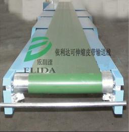 ELIDA-S005佛山依利达自动化输送线售前售后都好的打包机供应商