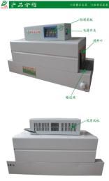 ELD-2615W興寧自動熱收縮包裝機設計增有負載保護功能