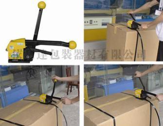 A888珠海免扣鋼帶捆扎機汕尾手動打包機供應商