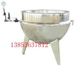 电加热导热油立式夹层锅,蒸煮锅