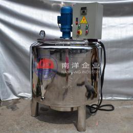 100-2000L電加熱冷熱缸 液體攪拌桶