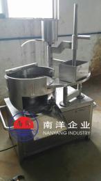 QP-300型肉制口切片机 羊肉牛肉猪肉熟肉切片机