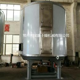 连续盘式干燥机设备