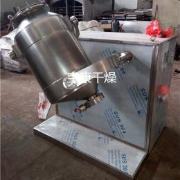 SYH-200优质供应三维运动混合机,常州混料机三维多向运动混合机