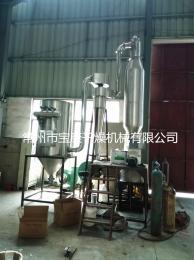 硅胶粉未闪蒸干燥机碳化硅专用闪蒸烘干机农药中间体闪蒸干燥机,纤维素闪蒸干燥机