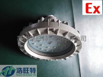 LED防爆灯10W/20W/30W普瑞灯珠长寿命防爆灯钢化玻璃灯罩免维护防爆灯