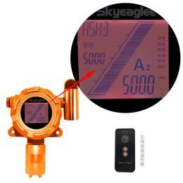 SK-600-C2H6O可燃气体工业固定式酒精浓度检测仪探测器
