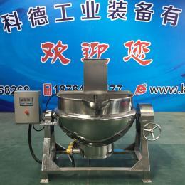 定制蒸汽加热卤蛋 茶叶蛋蒸煮锅 不锈钢夹层锅