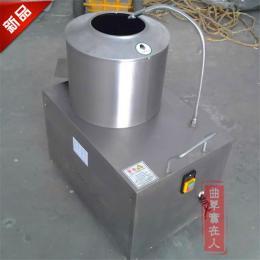JQP-450家用小型马铃薯清洗去皮机 电动土豆磨皮机