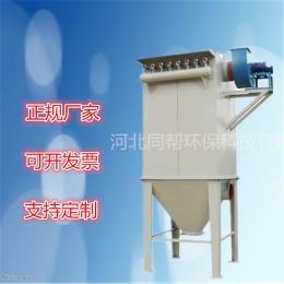 TB-PPC-64袋PPC气箱脉冲除尘器