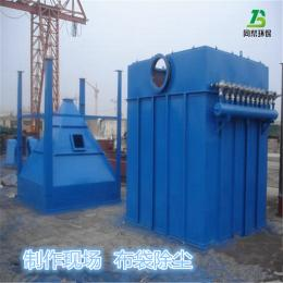 TB-DMC-120袋DMC-120袋式脉冲布袋除尘器