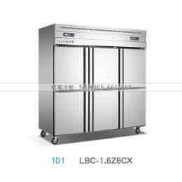 LBCD-1.6Z3HA广西欧雪冷柜工厂批发厨房冷藏柜