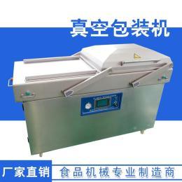 大米米砖加工真空包装设备