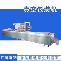 DLH-420诸城厂家直销连续拉伸食品包装机