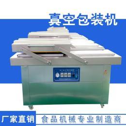 DZ-600/2S双室大米米砖真空包装机