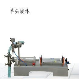 ZH-GZJ小型飲料灌裝設備