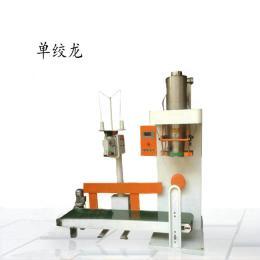 ZH-DCS不锈钢粉剂定量包装秤