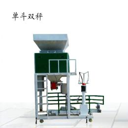 ZH-DCS化肥颗粒自动打包机