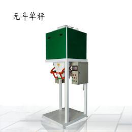 ZH玉米包装机