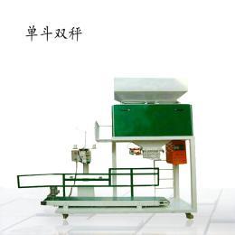 ZH-DCS颗粒物料自动定量包装秤