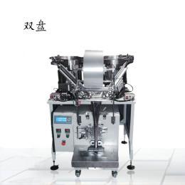 ZH-DCS小五金包装机