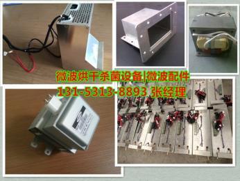 VSPS-A新型節能工業微波設備電源|風冷油浸微波源