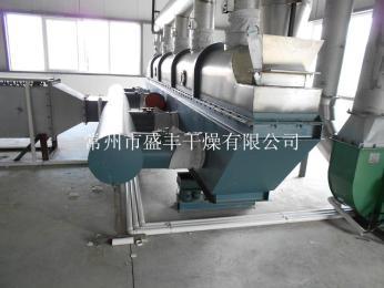 ZLG氟硅酸鎂振動流化床干燥機
