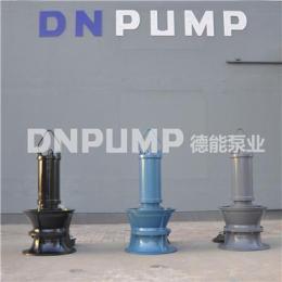 ZDB/QZB水產海產養殖用大流量水泵軸流泵混流泵