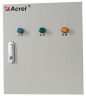 壁挂式消防设备电源监控系统
