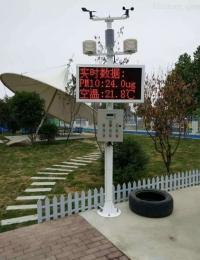 NXD-35揚塵在線監測、PM2.5等多項數據監控