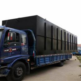 型号齐全工业废水处理设备 山东