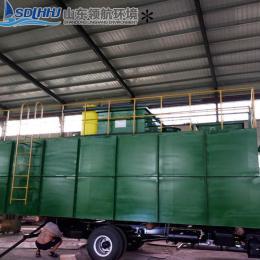 型号齐全小型废水处理设备厂家 山东  值得信赖