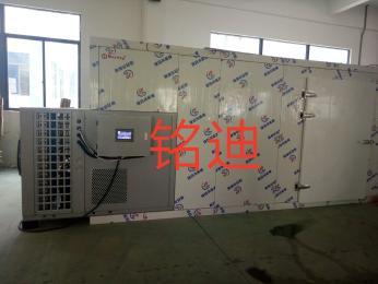 MDH06广东红糖烘干设备 空气能烘干机 食品烘干机 铭迪 烘干设备厂家