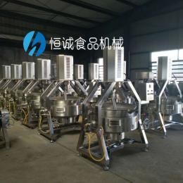 HC5829豆瓣酱辣椒酱料自动搅拌机炒锅加工设备厂家