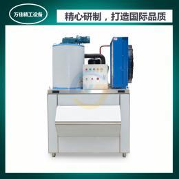 WJ-0.5T三相電源小型淡水片冰機東莞廠家產銷批發