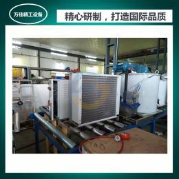 WJ-2.5T一键操作餐饮冷冻片冰机广东工厂直销