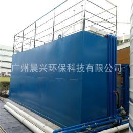 CXWS2-100T/H直销城市居住小区 生活污水一体化处理设备