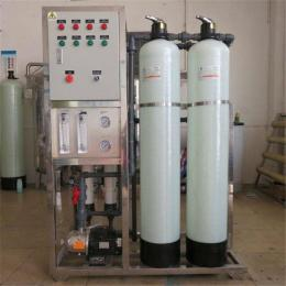 CXUF0.25-30T/H生活饮用水处理装置 1-30吨超滤设备