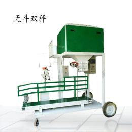 ZH-DCS化肥颗粒自动定量包装秤