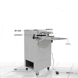 ZH大型内抽外抽真空包装机