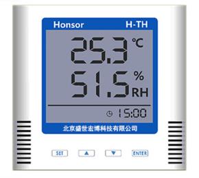 H-THV0-5V/0-10V電壓信號模擬量溫濕度變送器